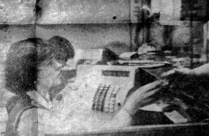 Переход на страницу Алтына-79